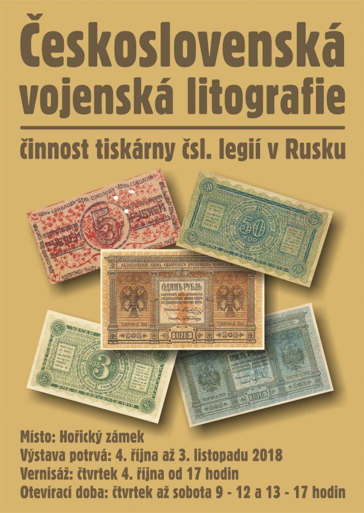 Plakát - ČSVL
